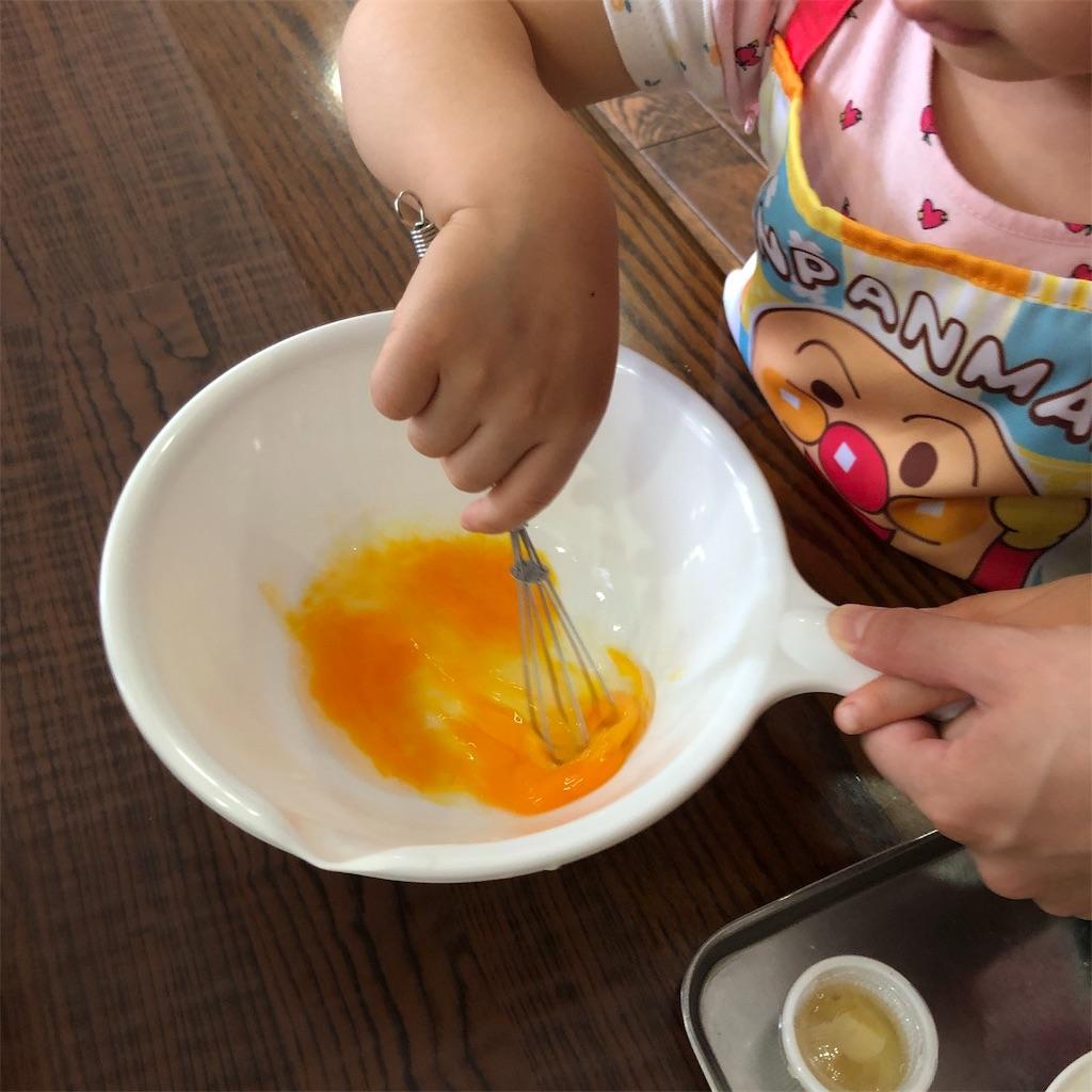 f:id:oyako-kitchen268:20190623155622j:image