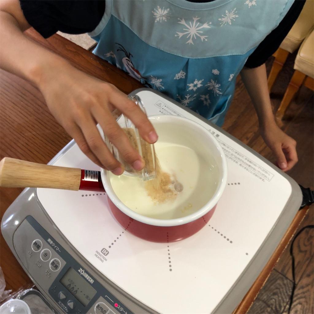 f:id:oyako-kitchen268:20190623163918j:image
