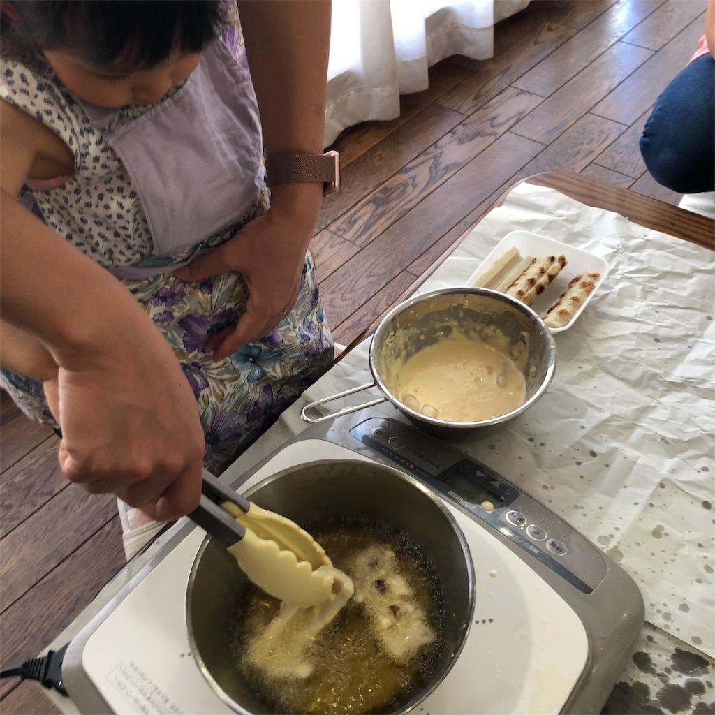 f:id:oyako-kitchen268:20190812121220j:image