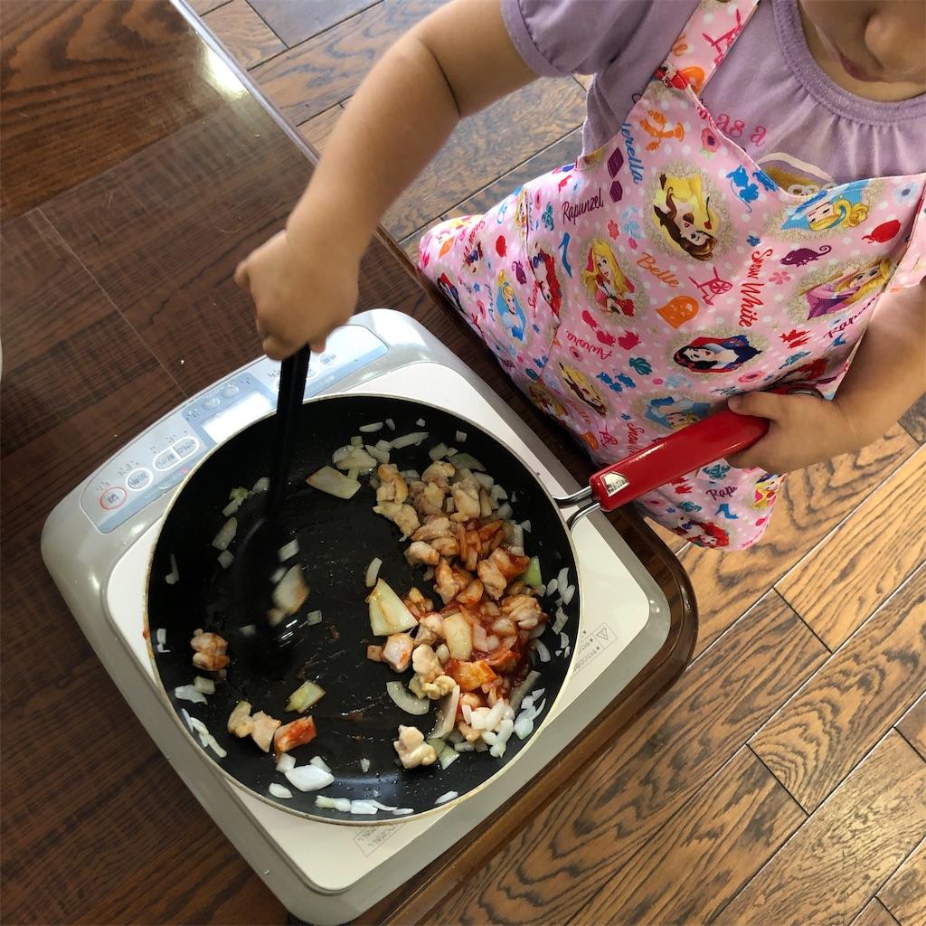 f:id:oyako-kitchen268:20190815221553j:image