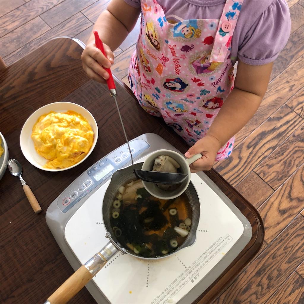 f:id:oyako-kitchen268:20190815221559j:image