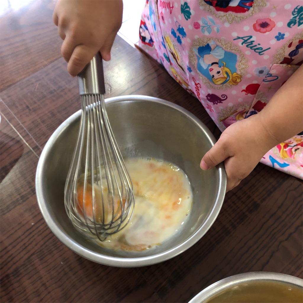 f:id:oyako-kitchen268:20190815221625j:image