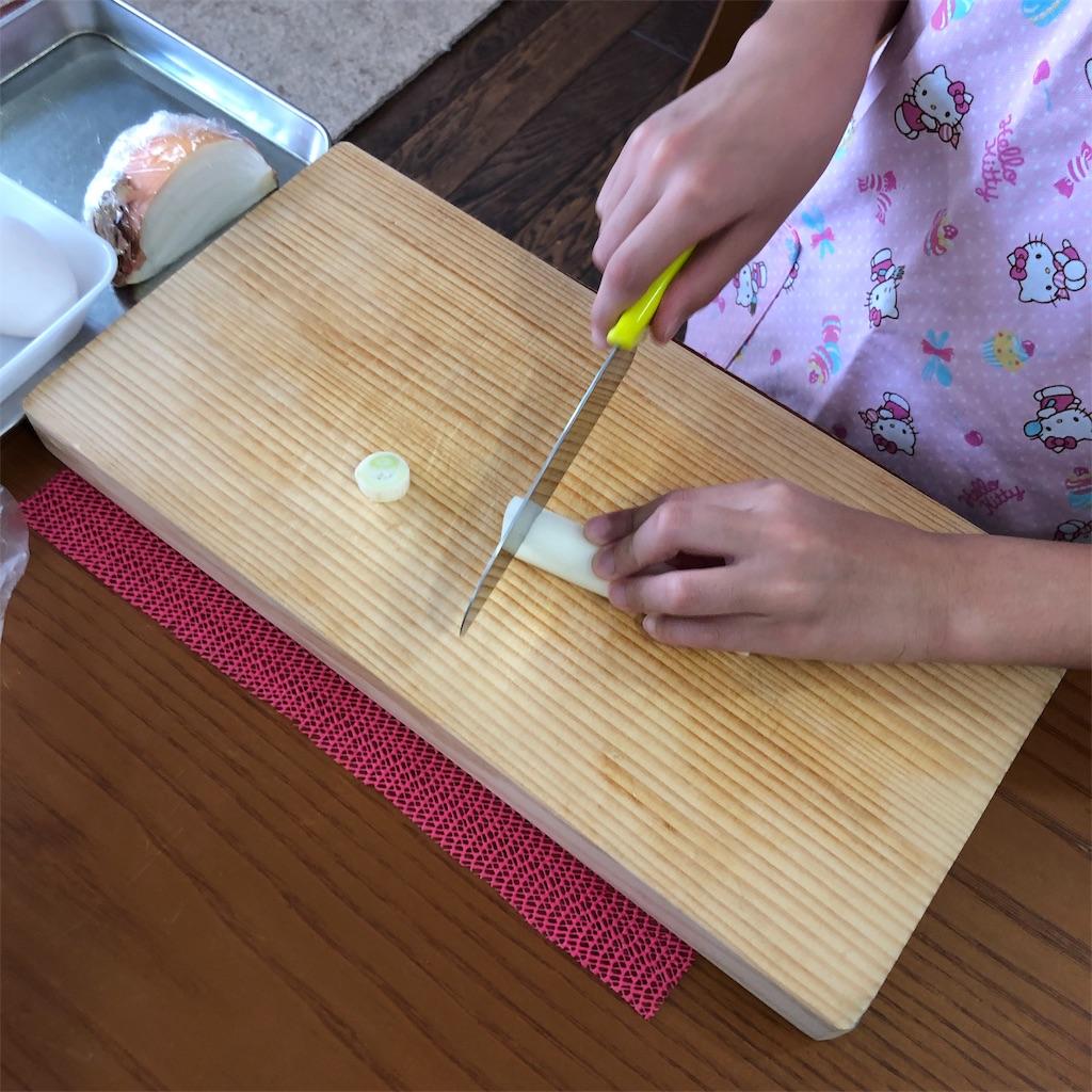 f:id:oyako-kitchen268:20190824114258j:image