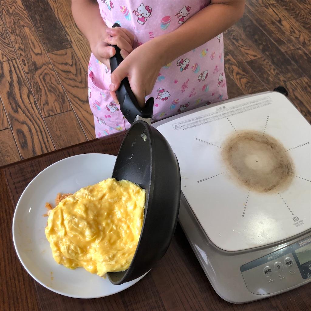 f:id:oyako-kitchen268:20190824114321j:image