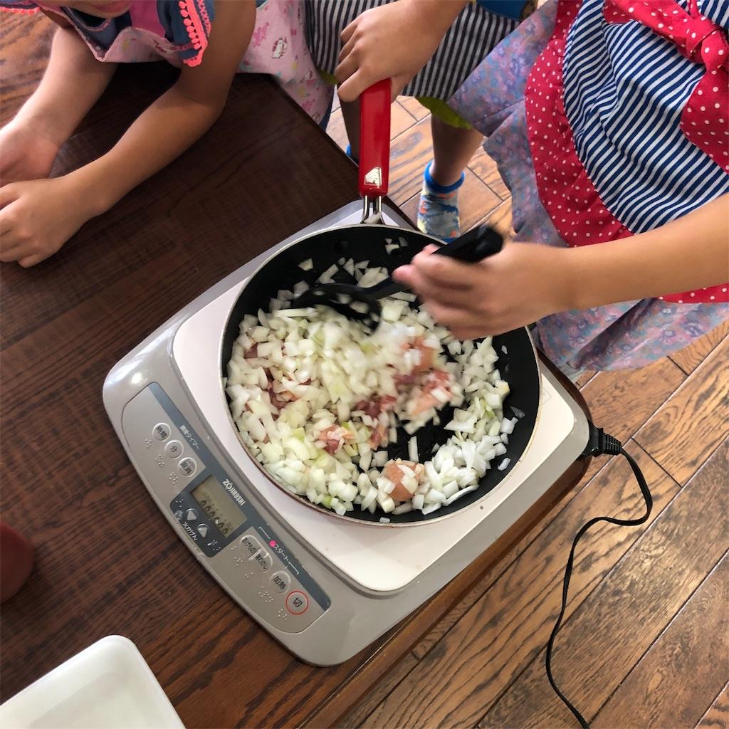f:id:oyako-kitchen268:20190824114342j:image