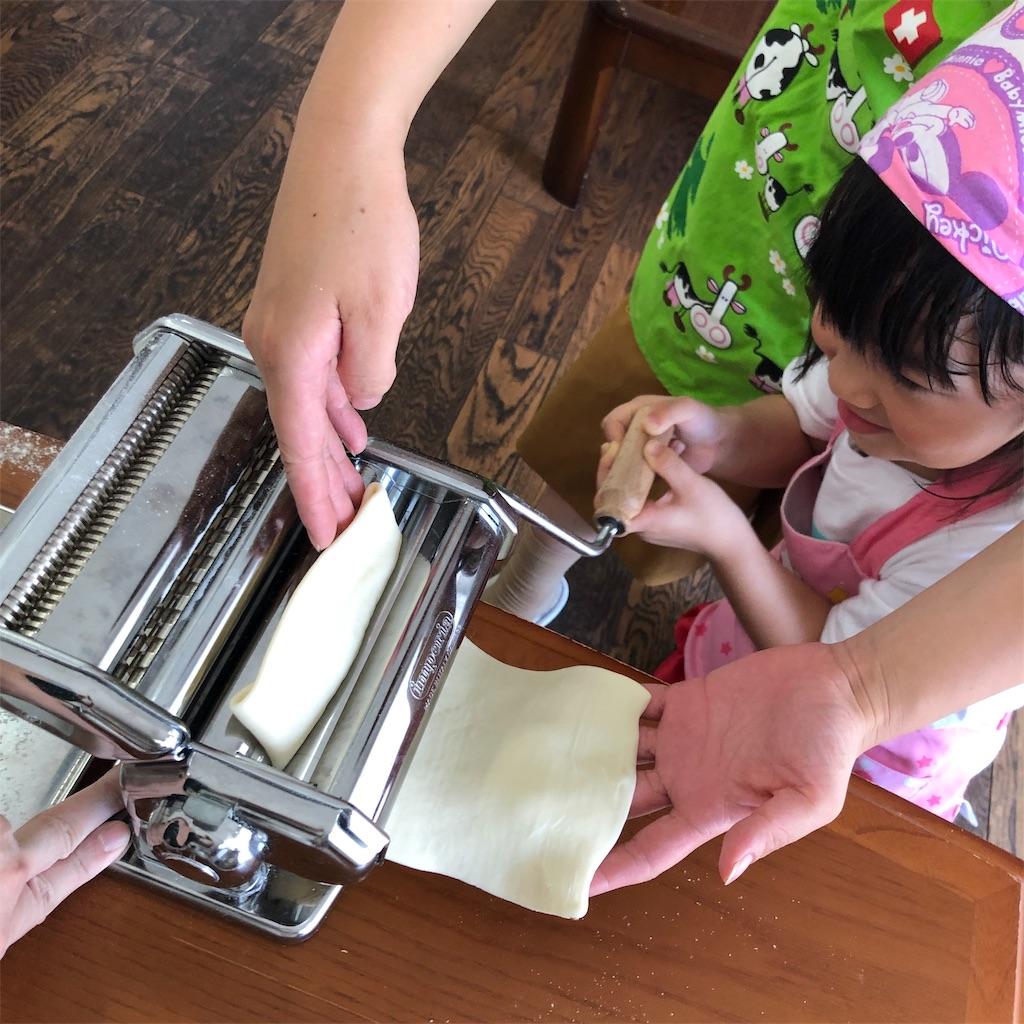 f:id:oyako-kitchen268:20190827230623j:image