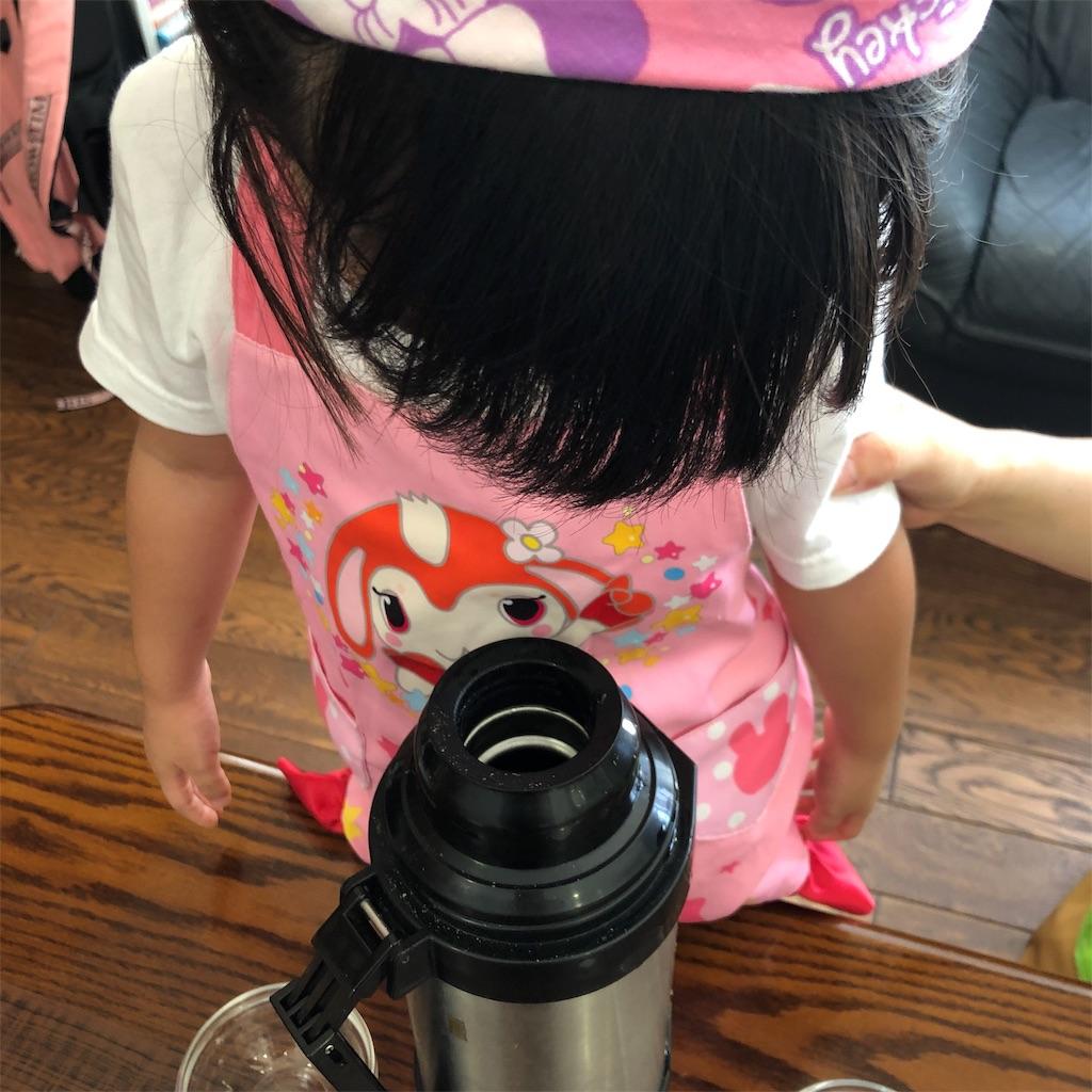 f:id:oyako-kitchen268:20190827230635j:image