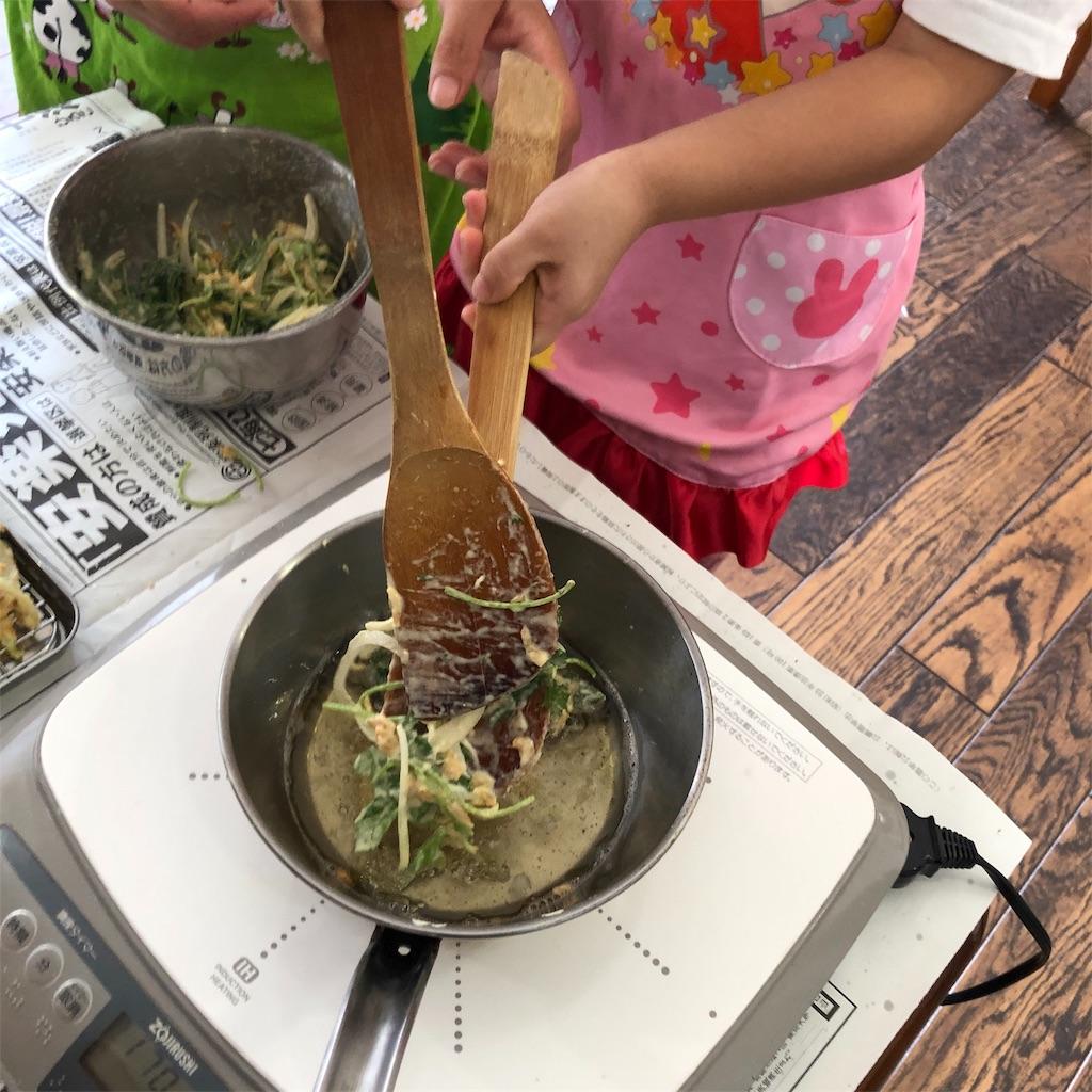f:id:oyako-kitchen268:20190827230913j:image