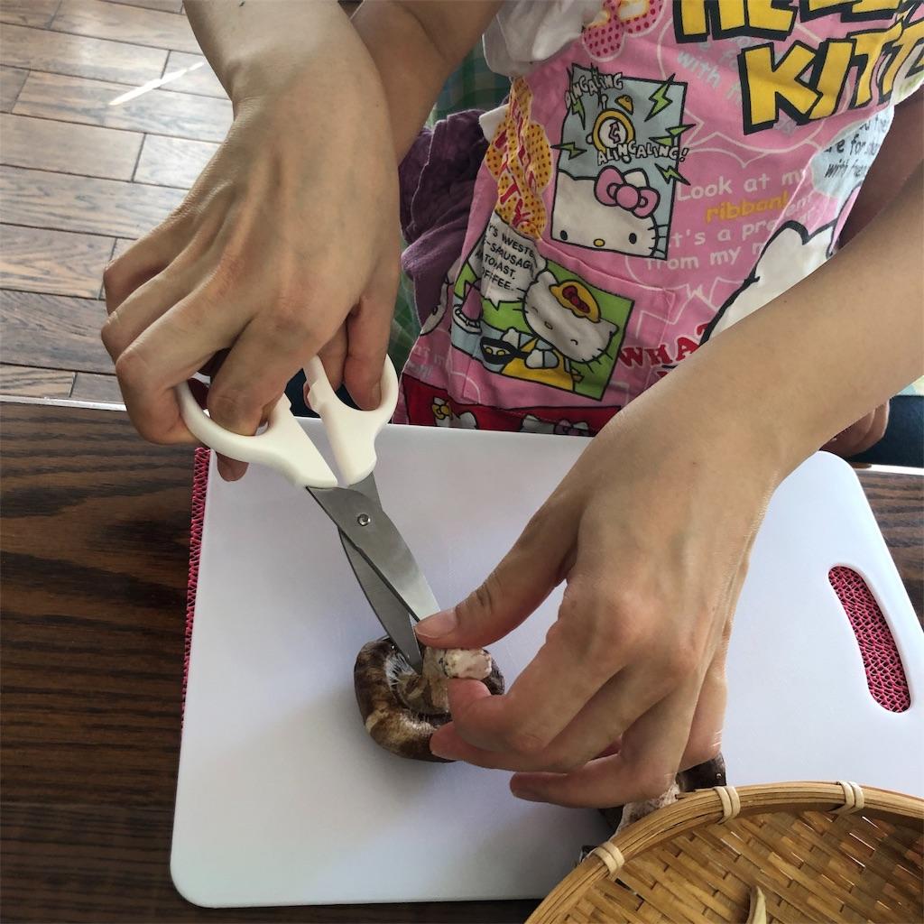 f:id:oyako-kitchen268:20190930151414j:image