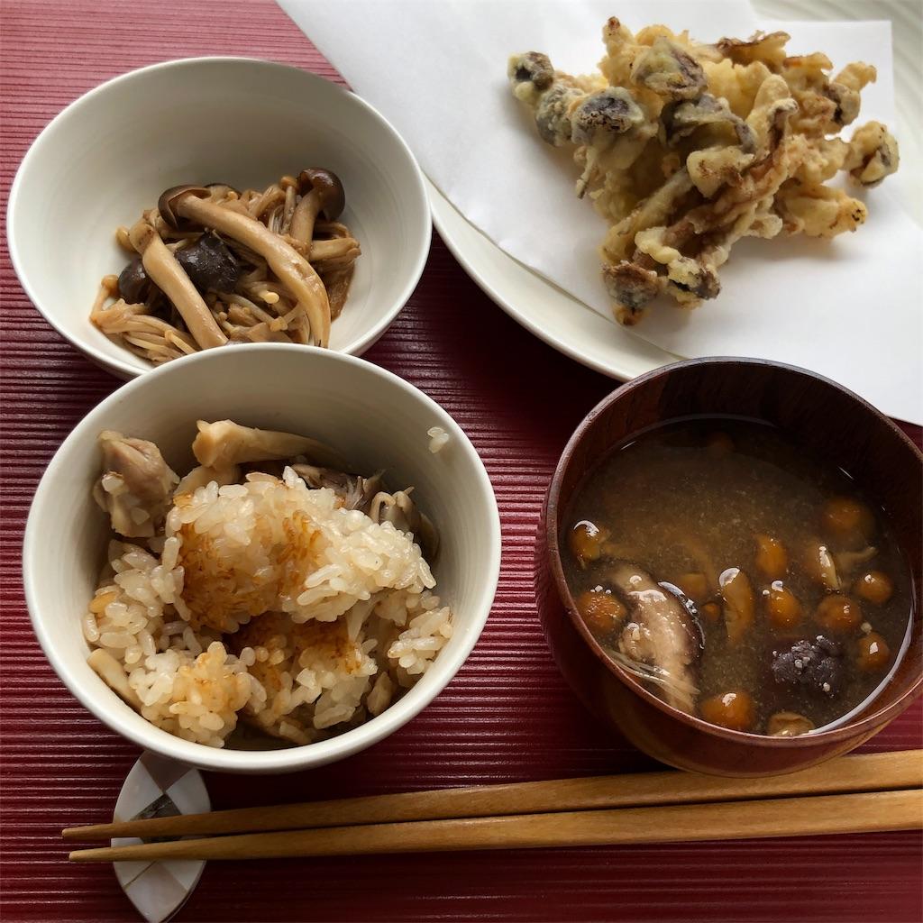 f:id:oyako-kitchen268:20190930151420j:image