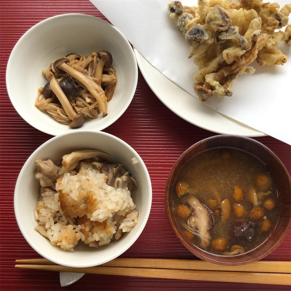 f:id:oyako-kitchen268:20190930151424j:image