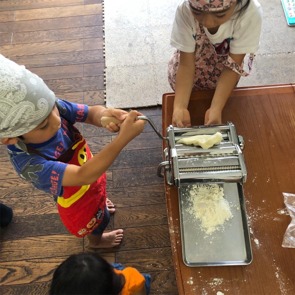 f:id:oyako-kitchen268:20190930161605j:image