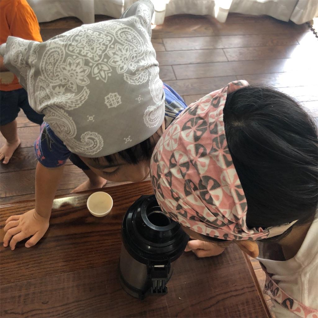 f:id:oyako-kitchen268:20190930161626j:image