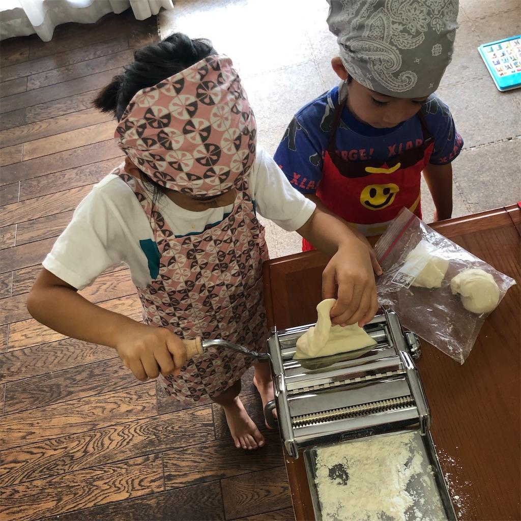 f:id:oyako-kitchen268:20190930161632j:image