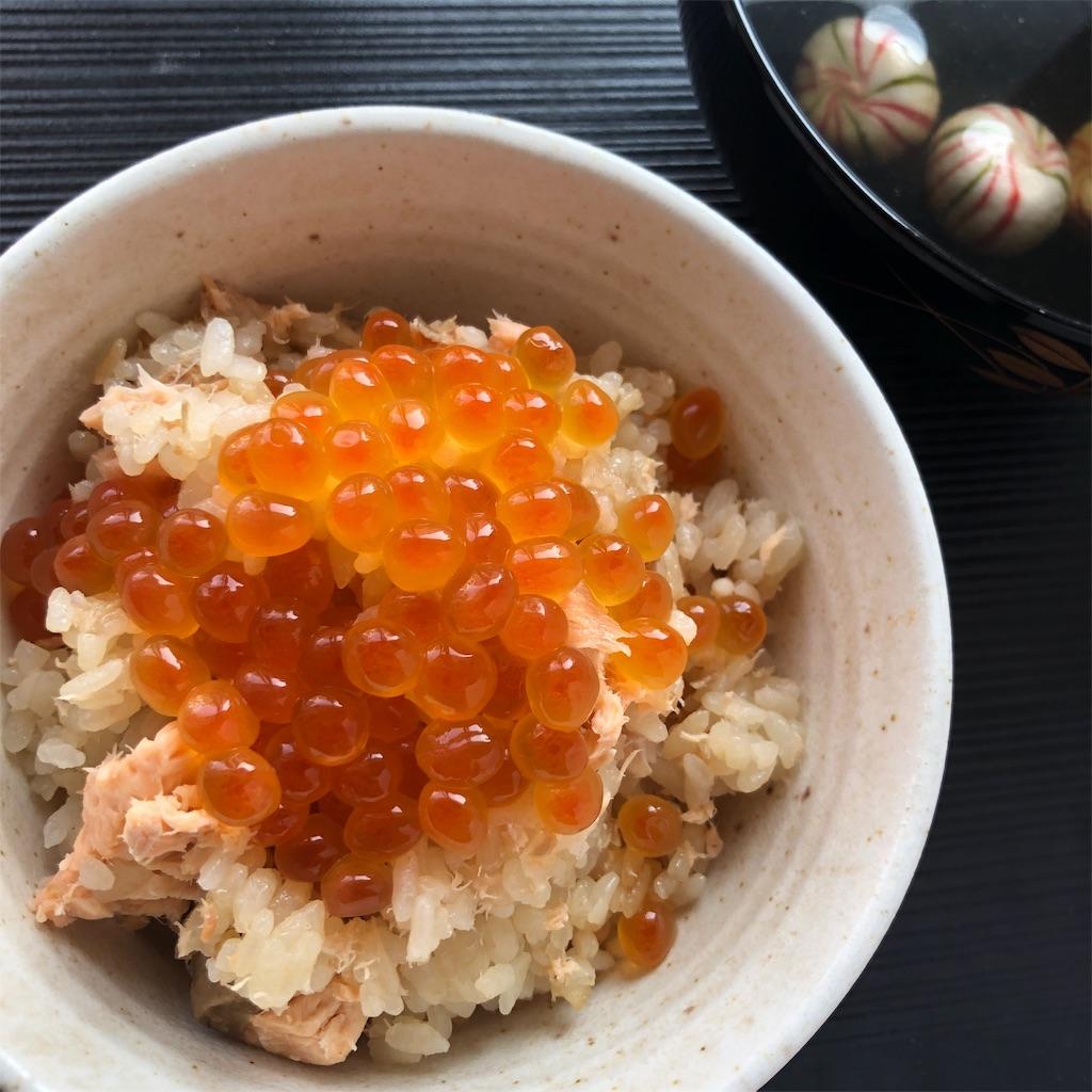 f:id:oyako-kitchen268:20191001111225j:image