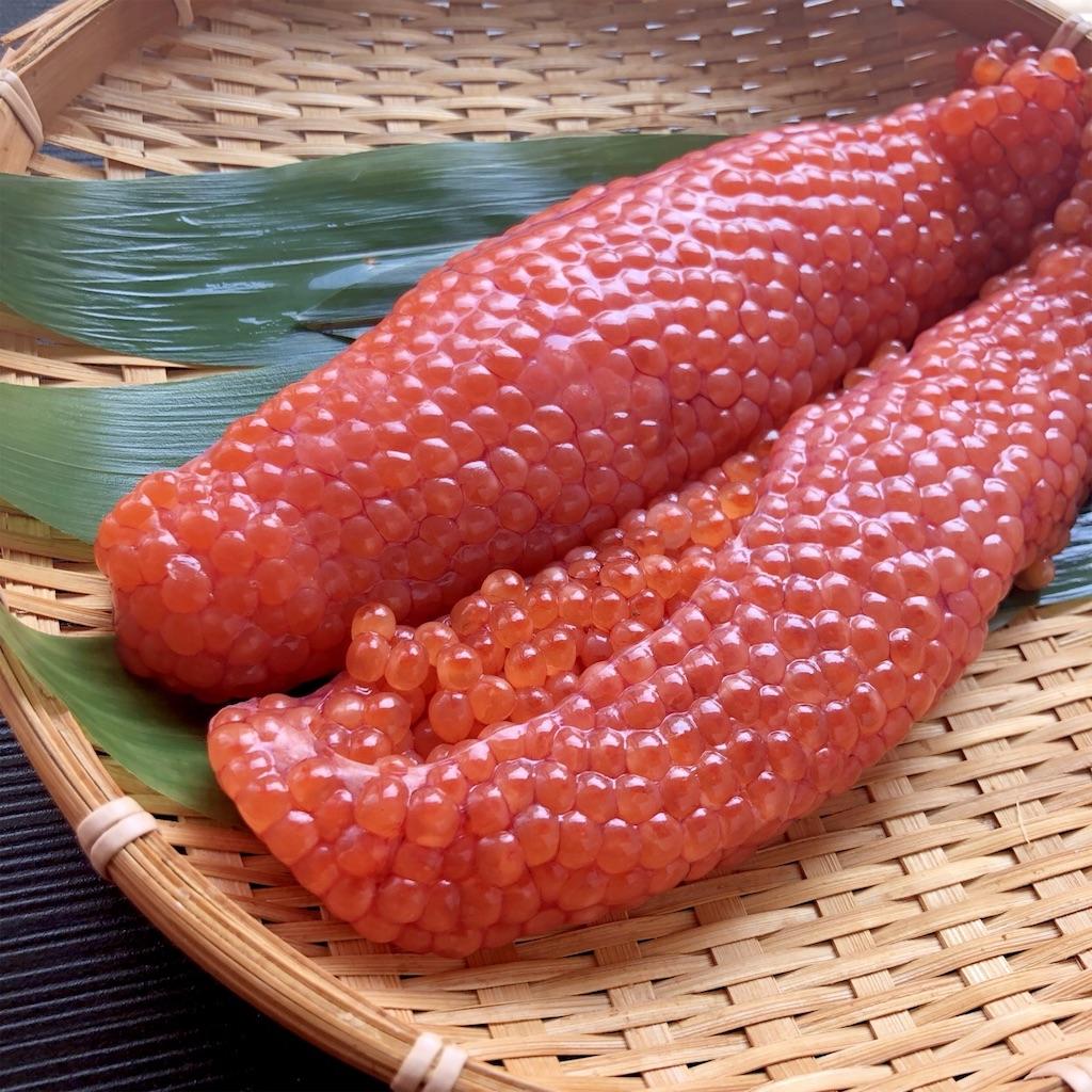 f:id:oyako-kitchen268:20191001111255j:image