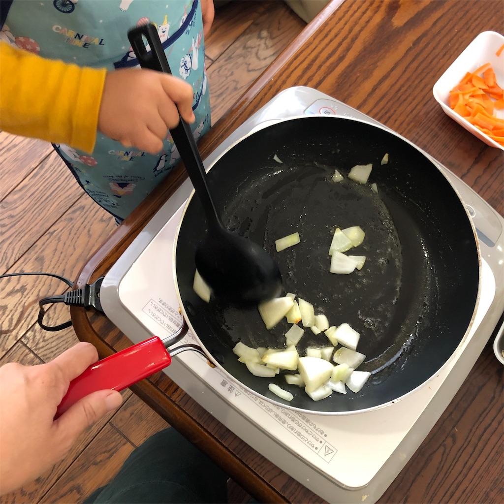 f:id:oyako-kitchen268:20191018100450j:image