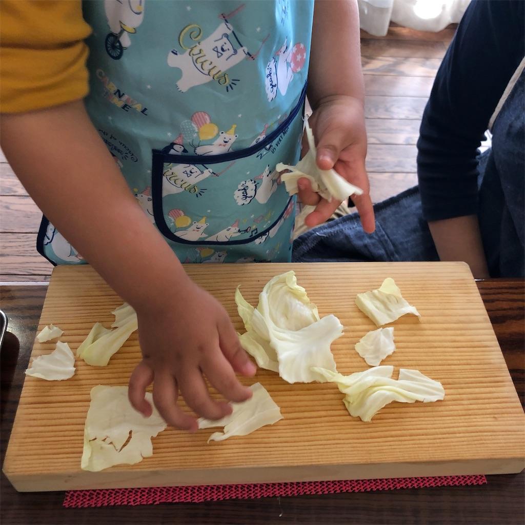 f:id:oyako-kitchen268:20191018100501j:image