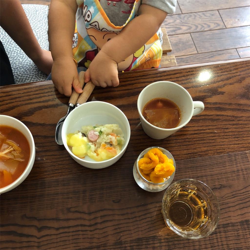 f:id:oyako-kitchen268:20191022112847j:image