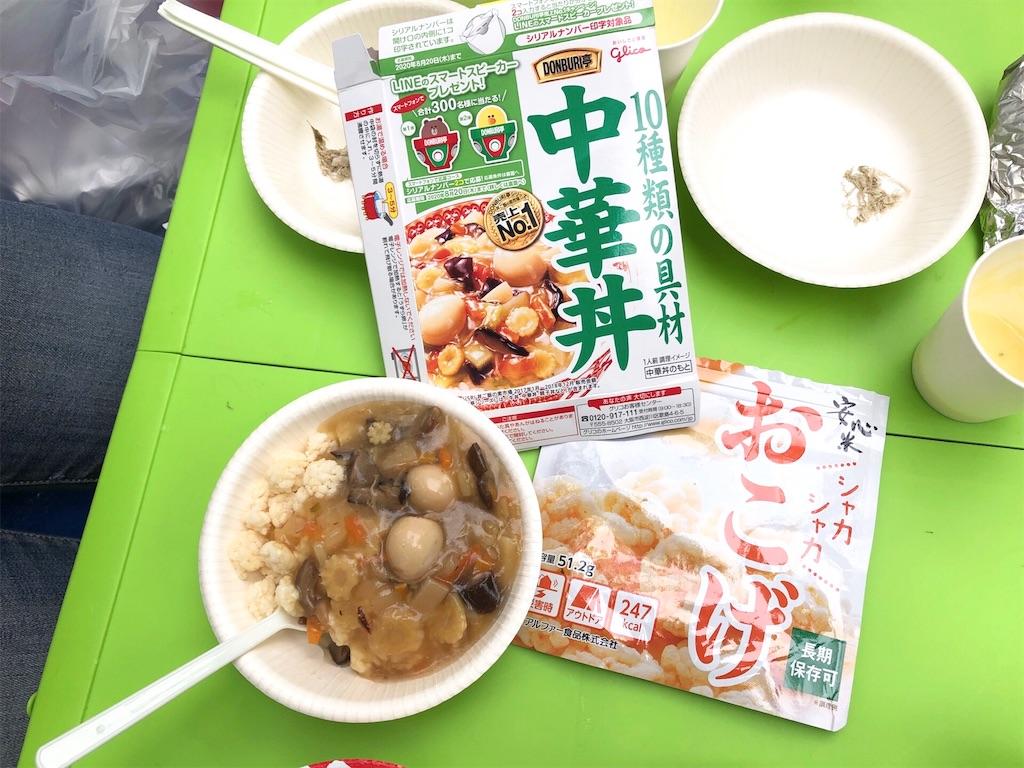f:id:oyako-kitchen268:20191025165048j:image