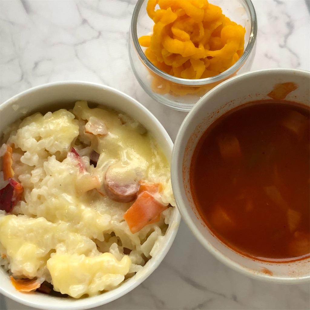 f:id:oyako-kitchen268:20191103191101j:image