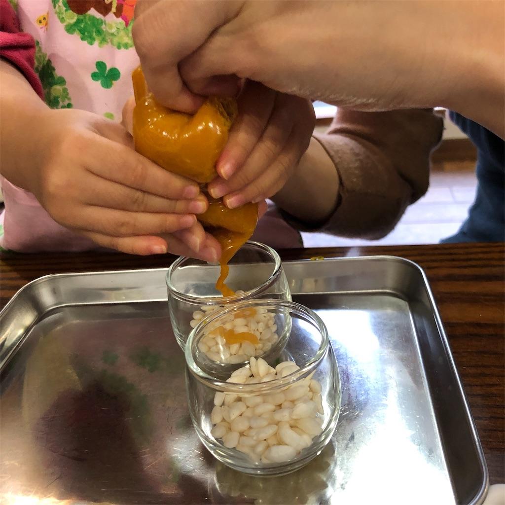 f:id:oyako-kitchen268:20191103191105j:image