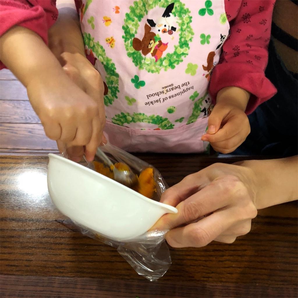 f:id:oyako-kitchen268:20191103191113j:image