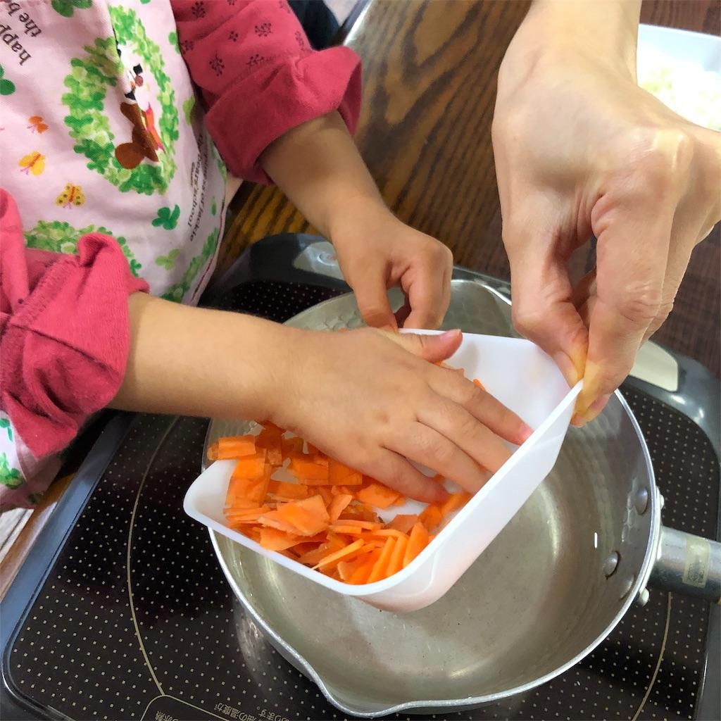 f:id:oyako-kitchen268:20191103191124j:image