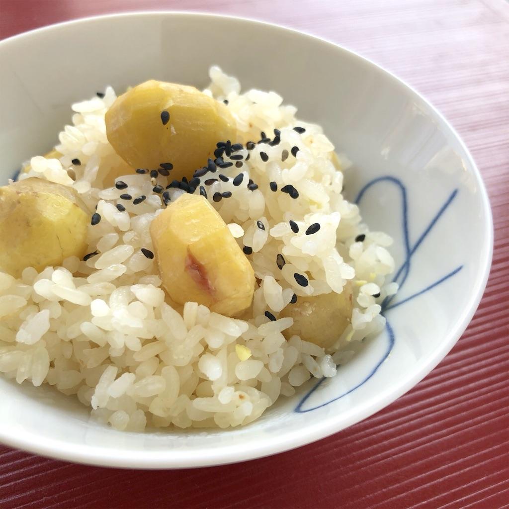 f:id:oyako-kitchen268:20191104155324j:image