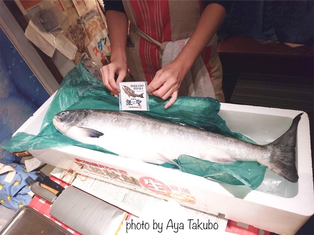 f:id:oyako-kitchen268:20191127155844j:image