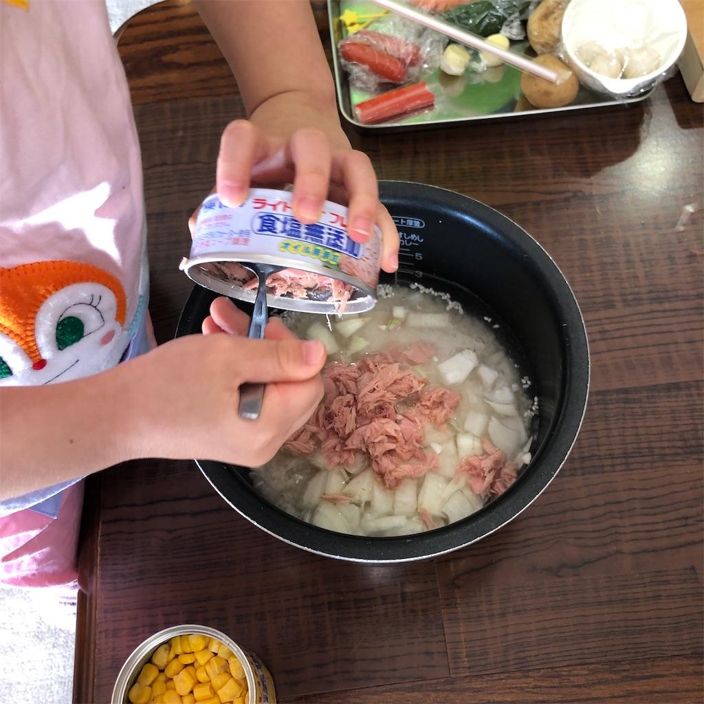 f:id:oyako-kitchen268:20191221103109j:image