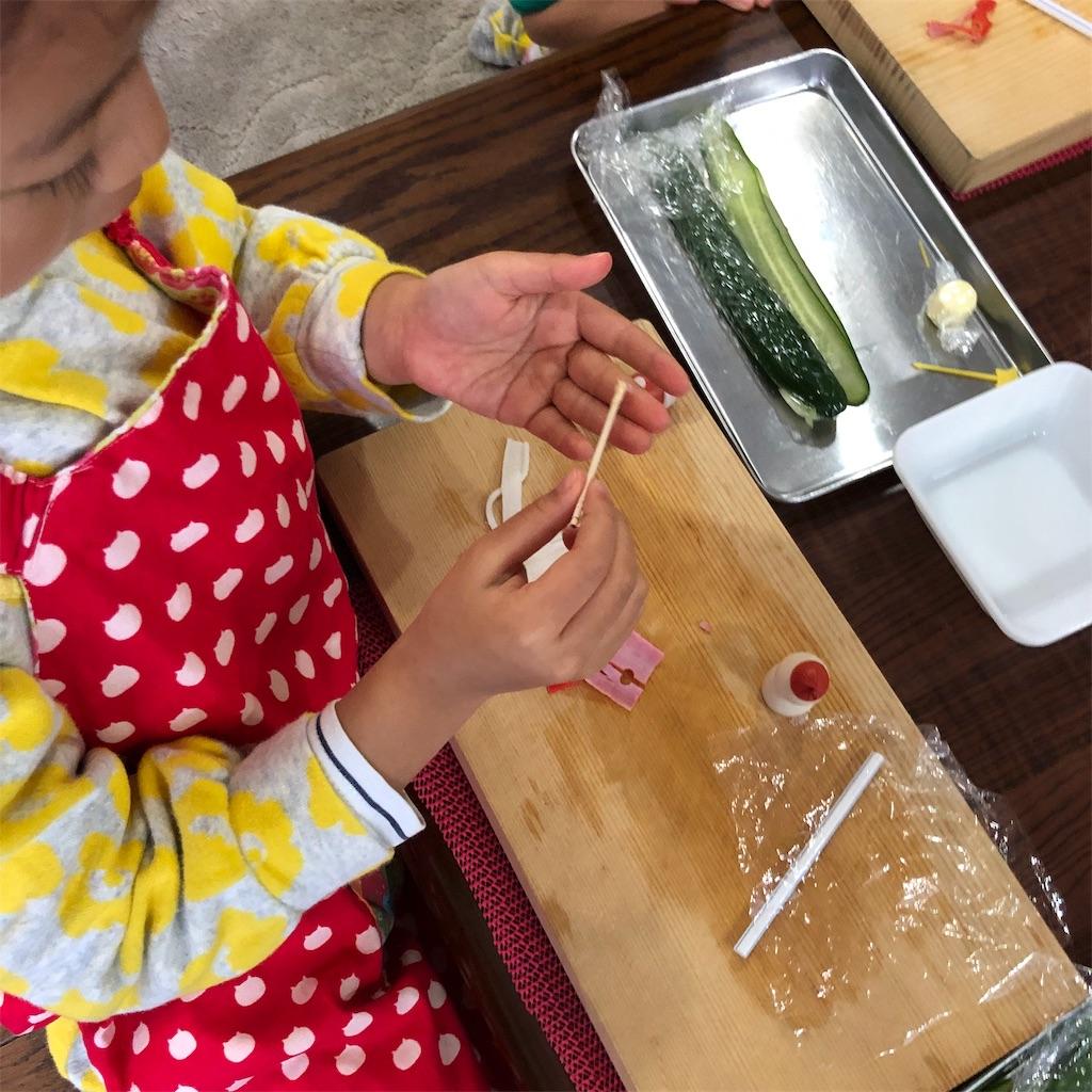 f:id:oyako-kitchen268:20191223145215j:image