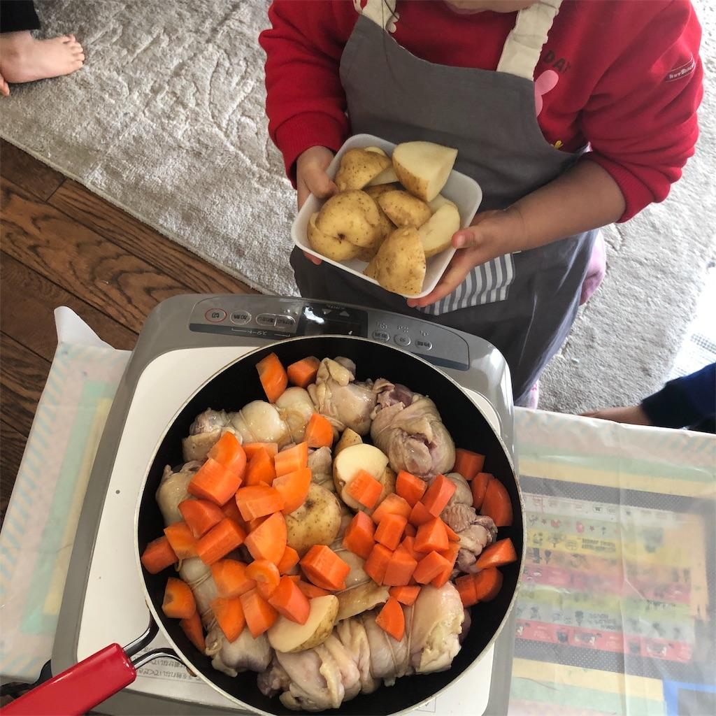 f:id:oyako-kitchen268:20191223193814j:image