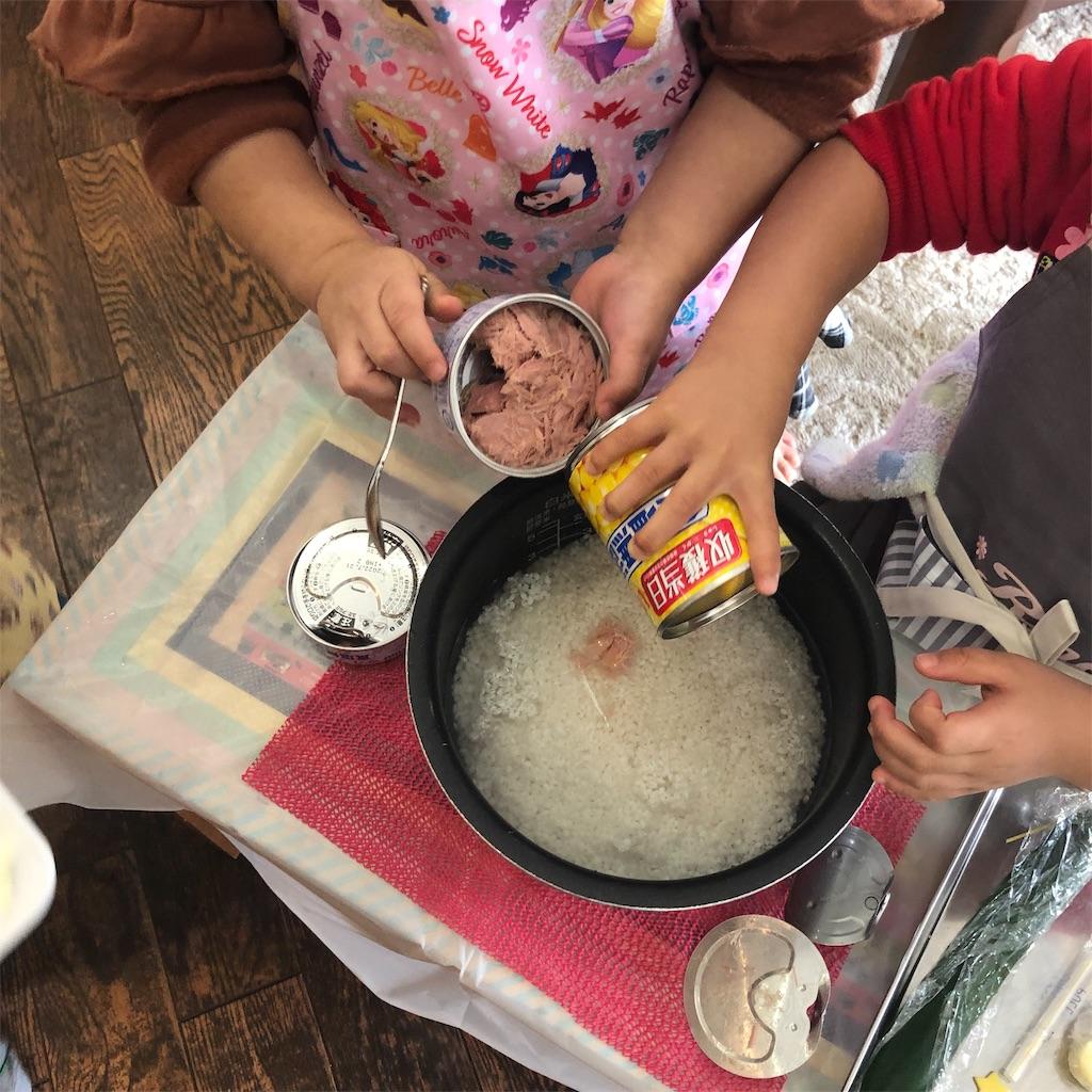 f:id:oyako-kitchen268:20191223193825j:image