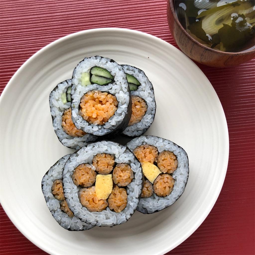 f:id:oyako-kitchen268:20200103211256j:image