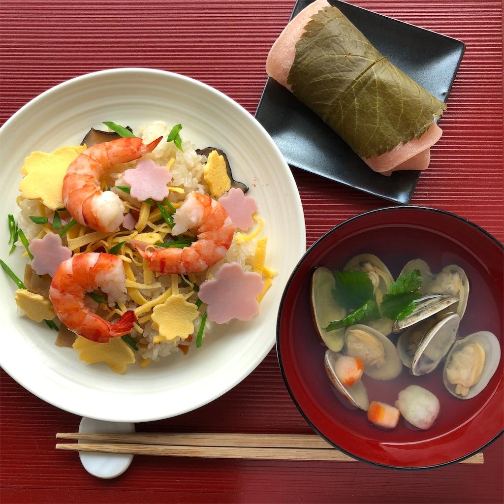 f:id:oyako-kitchen268:20200103211647j:image
