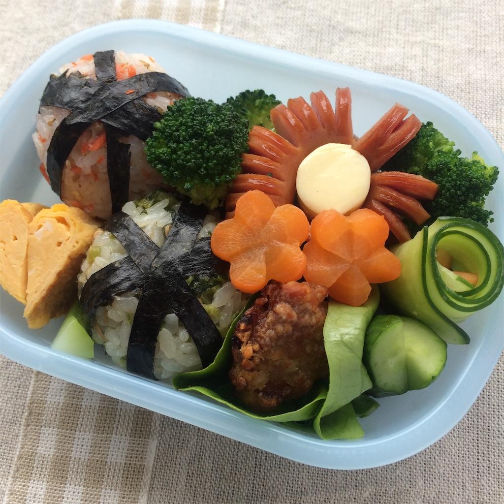 f:id:oyako-kitchen268:20200103212043j:image