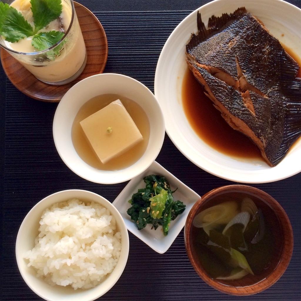f:id:oyako-kitchen268:20200103212224j:image