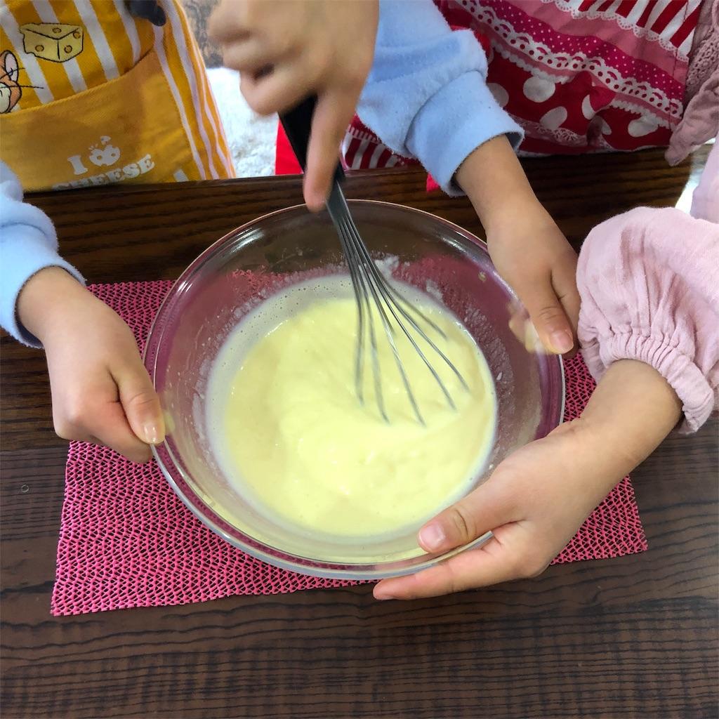 f:id:oyako-kitchen268:20200113112903j:image