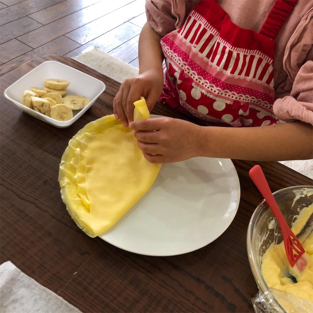 f:id:oyako-kitchen268:20200113112906j:image