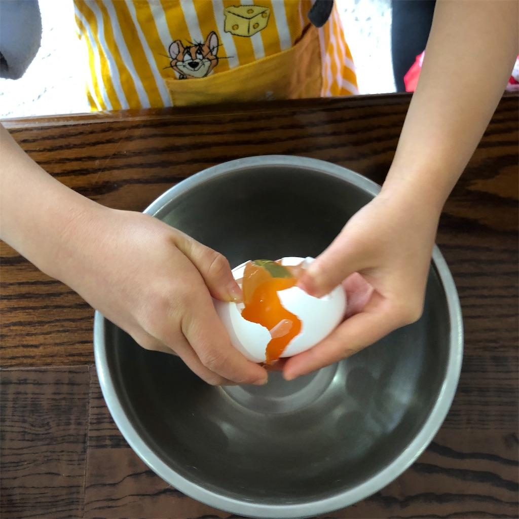f:id:oyako-kitchen268:20200113112910j:image