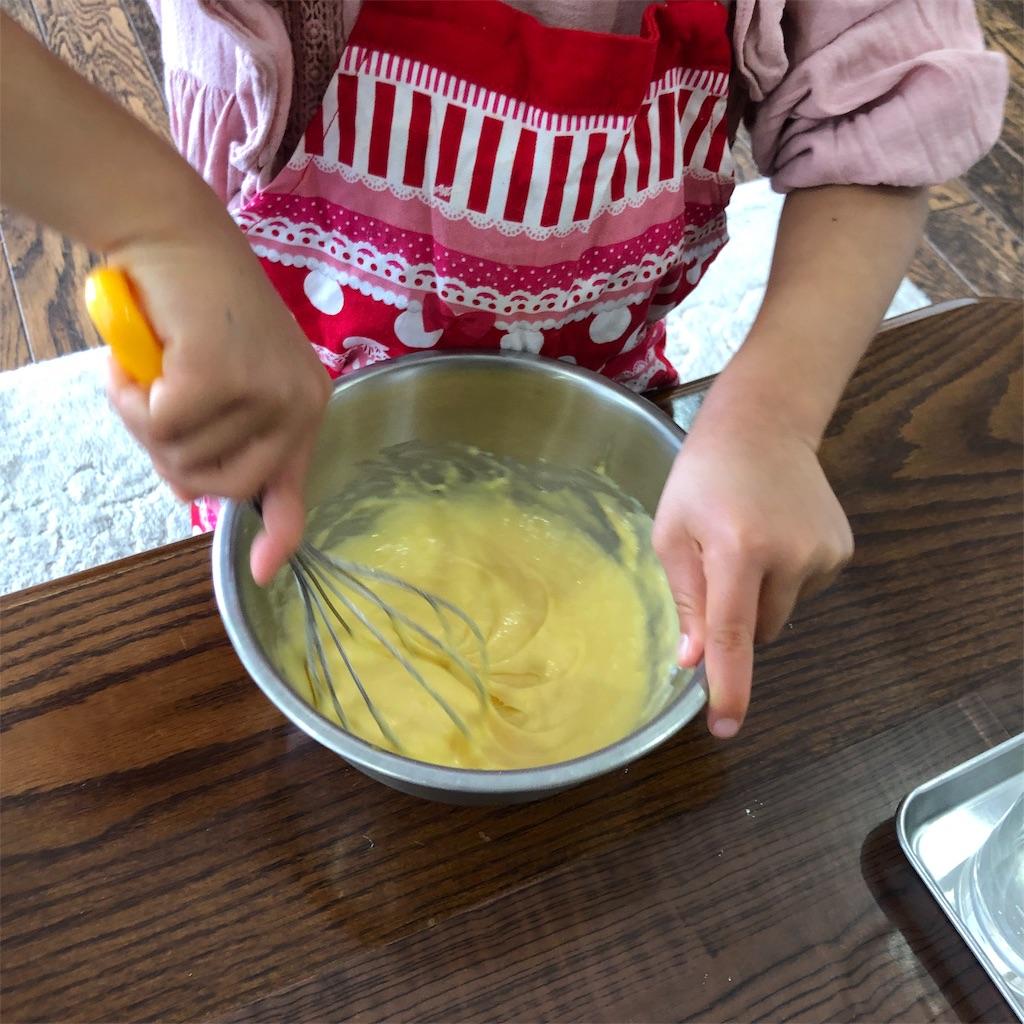 f:id:oyako-kitchen268:20200113112920j:image