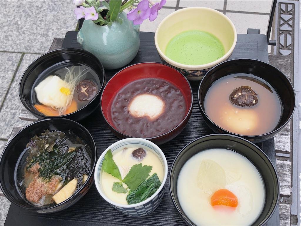 f:id:oyako-kitchen268:20200202171548j:image