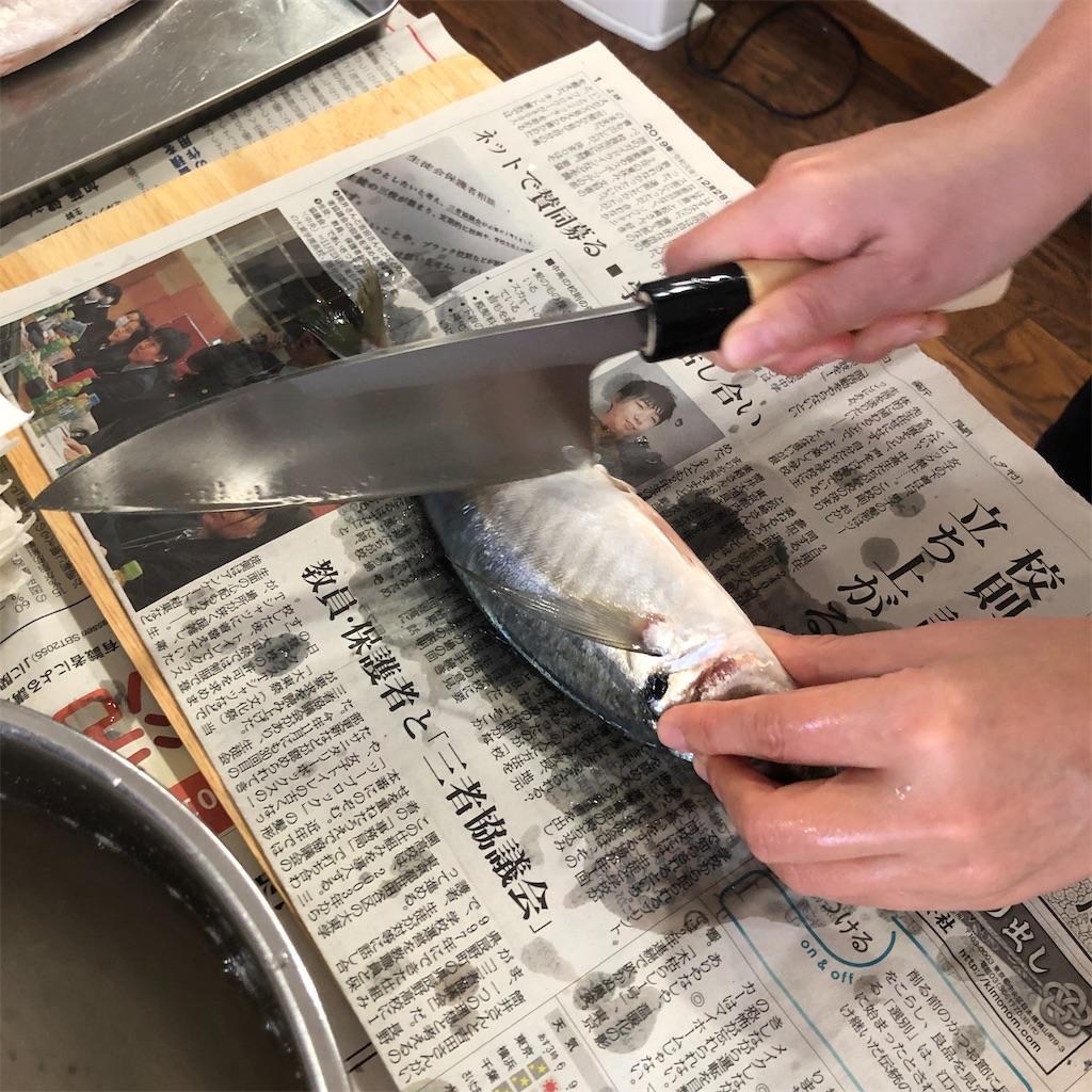 f:id:oyako-kitchen268:20200203114803j:image