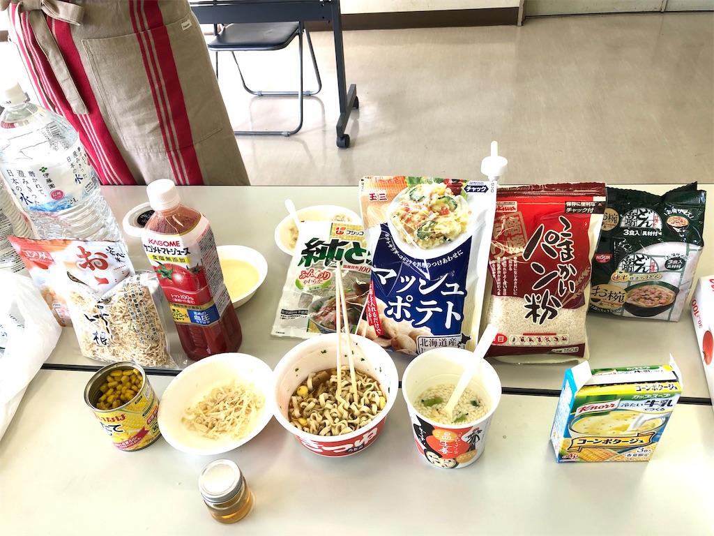 f:id:oyako-kitchen268:20200212162932j:image