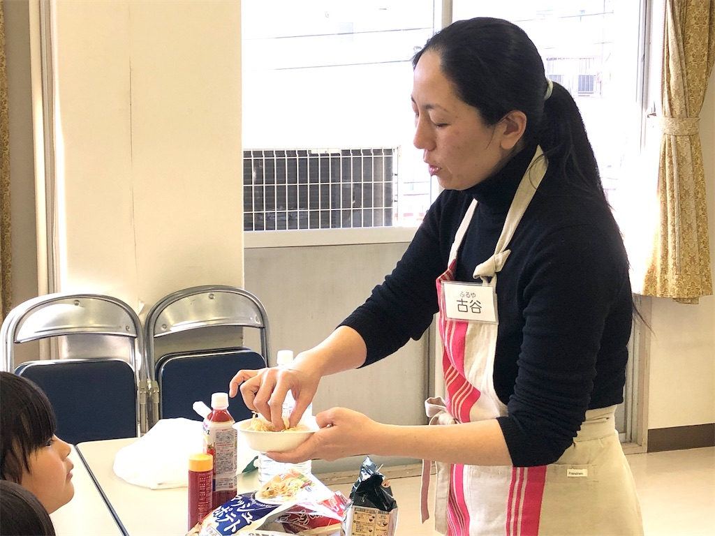 f:id:oyako-kitchen268:20200212162946j:image