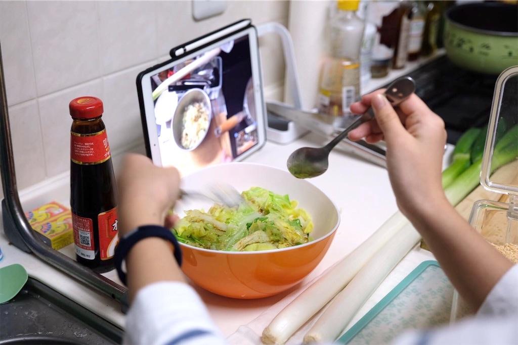 f:id:oyako-kitchen268:20200309225906j:image