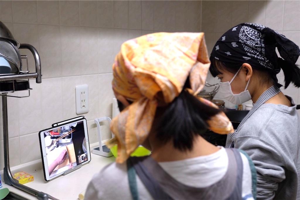 f:id:oyako-kitchen268:20200309225922j:image