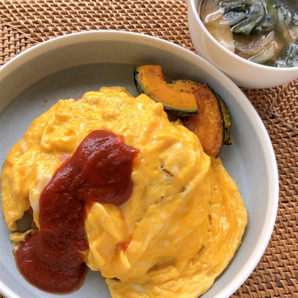 f:id:oyako-kitchen268:20200309233146j:image