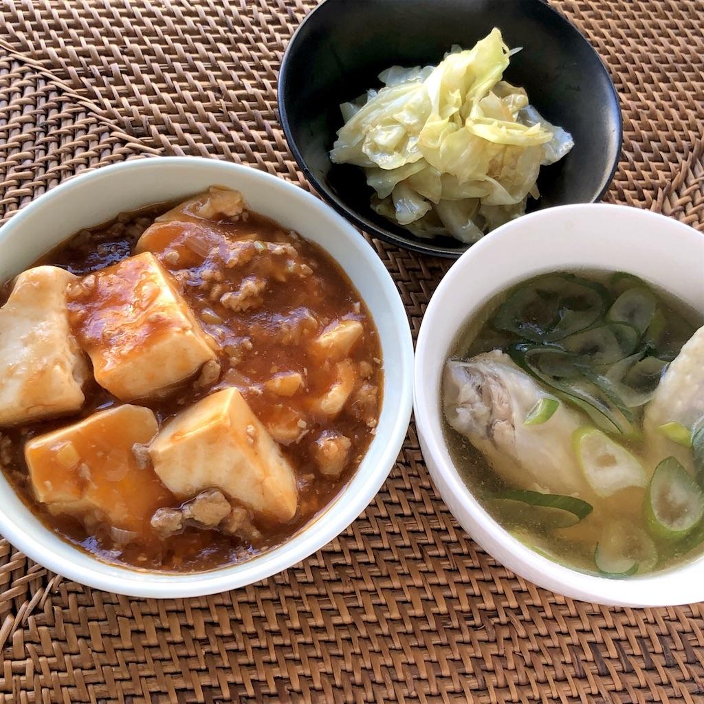 f:id:oyako-kitchen268:20200309233459j:image